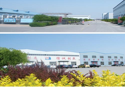 河北省鹽山縣電力管件有限公司