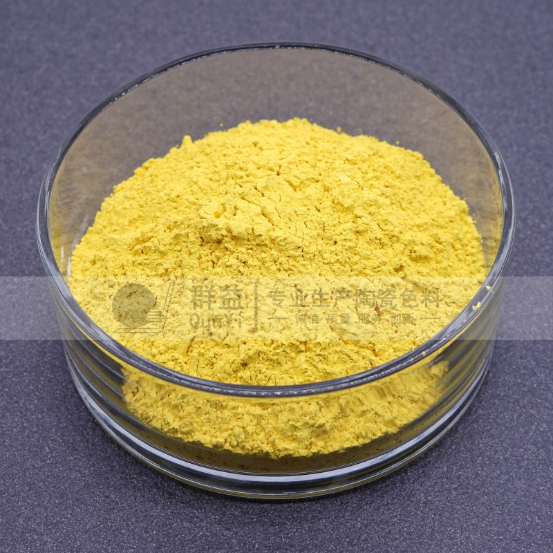 Praseodymium yellow