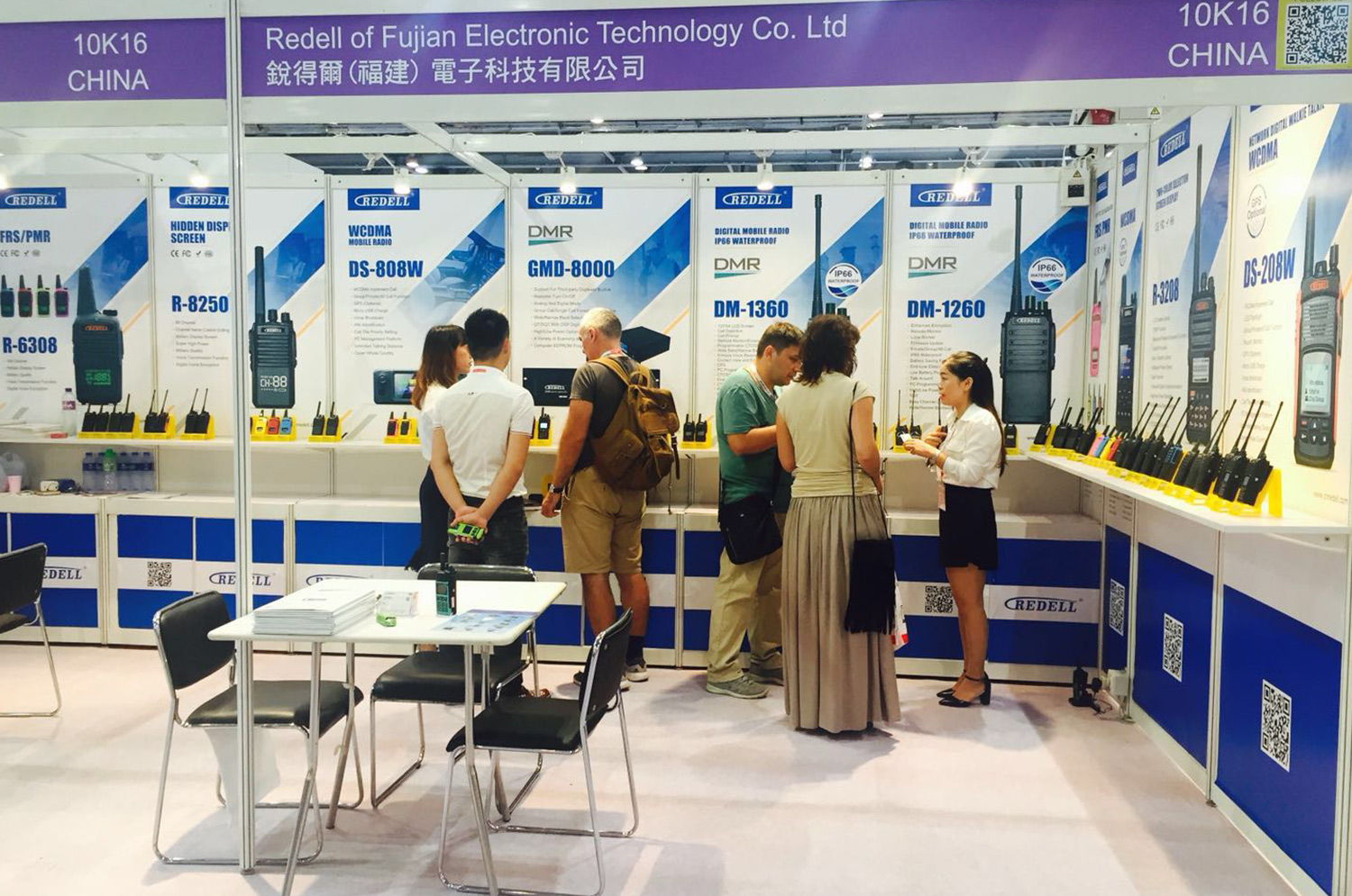 Hong Kong Autumn Global Sources Electronics Exhibition 2018 At the Asia World Expo