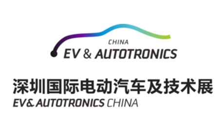 Visit Guangzhou Kingser Electronics Co.,Ltd at EV& AUTOTRONICS CHINA