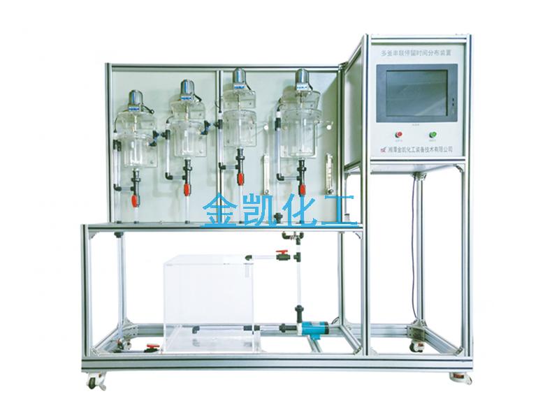 多釜串聯返混性能測定實驗裝置