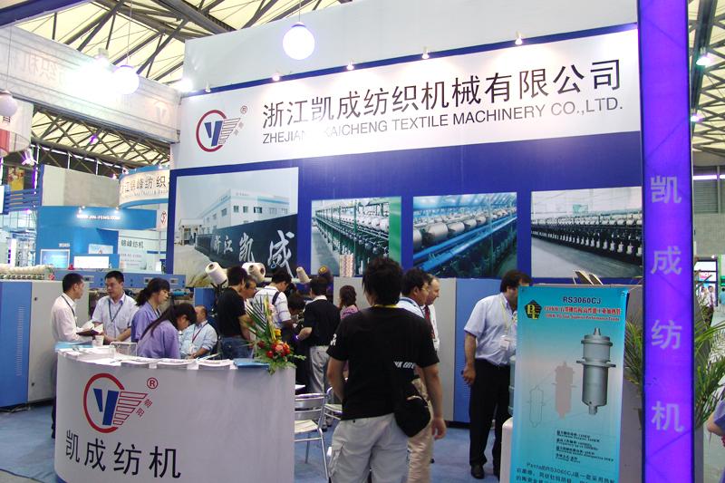 2009年上海紡機展