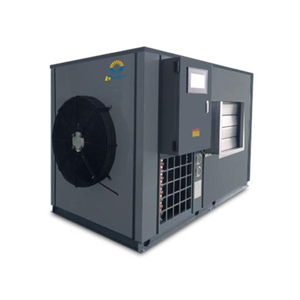 熱泵烘干機一體機系列