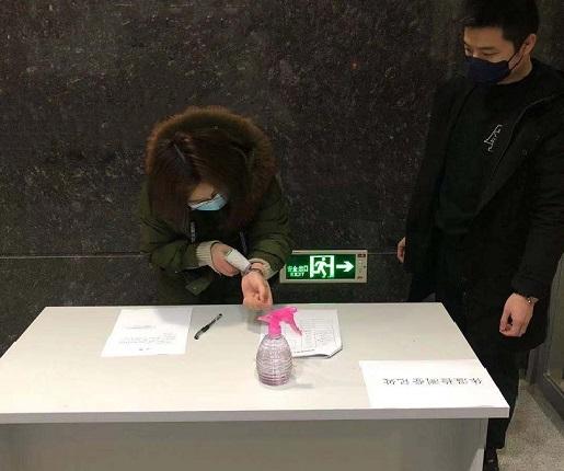"""临沂市公共资源交易有限公司打响复工战""""疫"""""""