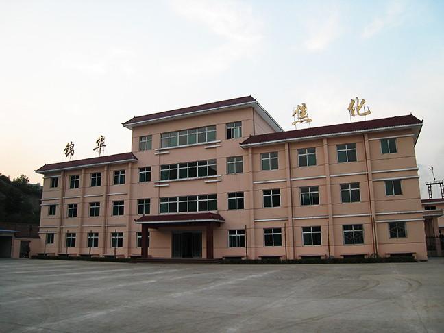 九九环保为锦华焦化量身打造无组织排放源管控治一体化项目