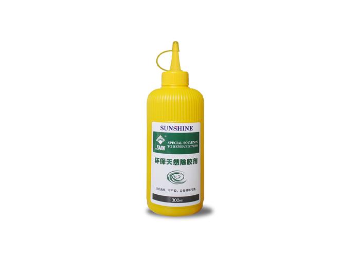 环保天然除胶剂