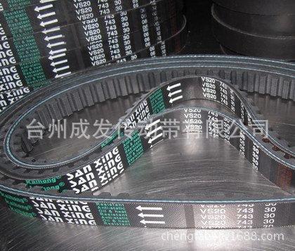 臺州成發傳動帶有限公司