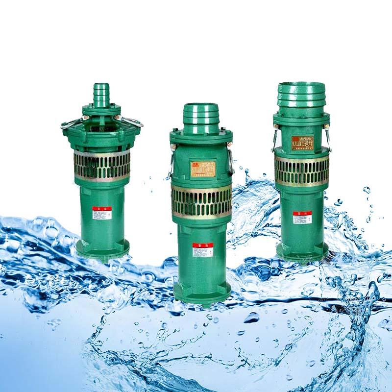 QY潛水泵