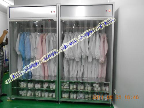 YT800000235 自净型无尘衣柜