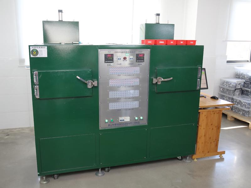 KSD烘箱檢測設備