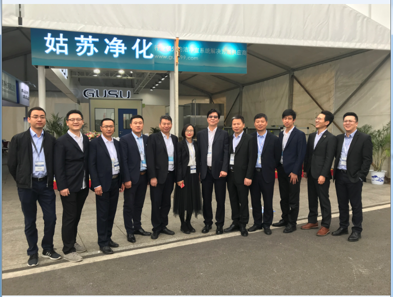 2018年第56界全國制藥機械博覽會