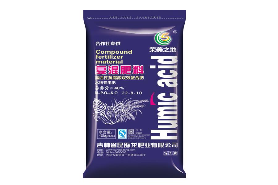榮美之地水稻專用螯合肥 復混肥