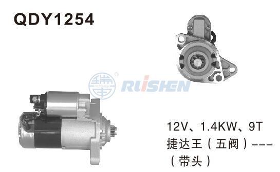 型号:QDY1254