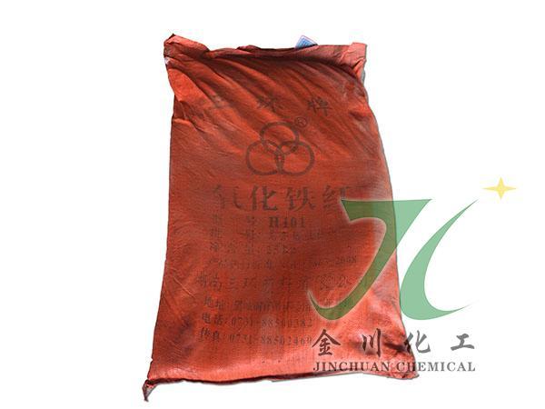 氧化鐵紅H101