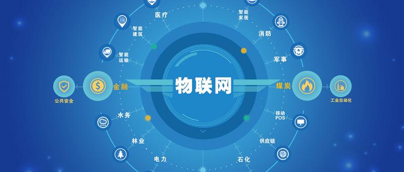 十五部門發布關于進一步促進服務型制造發展的指導意見  5G、物聯網、大數據等均有提及