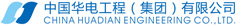 China HuaDian Engineering CO.,LTD.