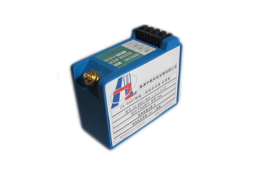 ZA-HART系列智能二線制變送器