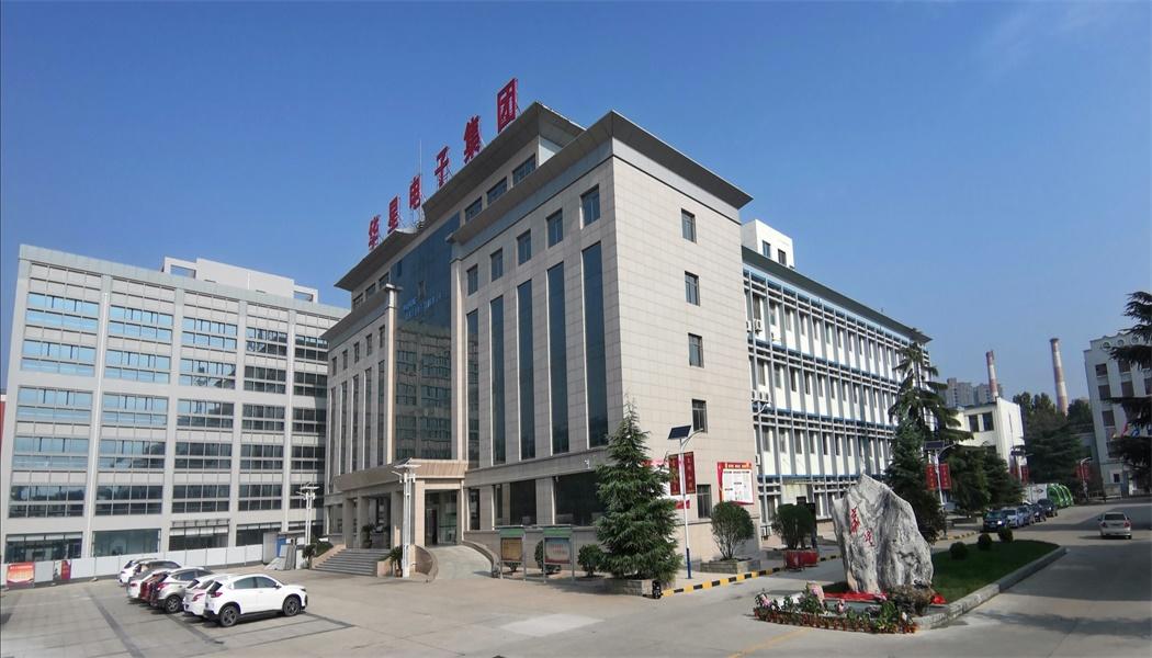 陕西华星电子集团有限公司科技大楼