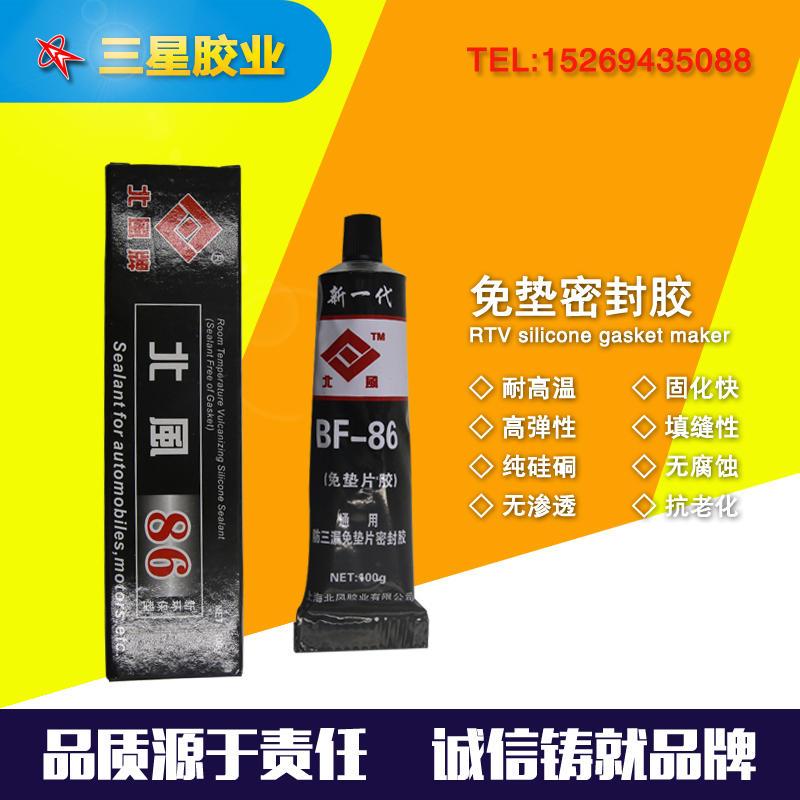 正品 黑色86硅酮密封膠 汽車摩托車發動機密封 水泵免墊片密封膠