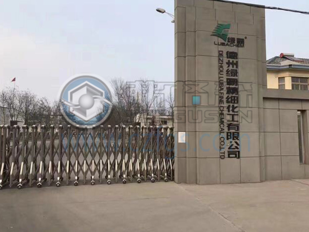 Dezhou Luba Fine Chemical Co., Ltd.