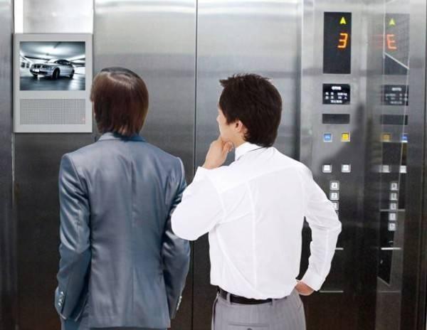 如何正確使用電梯