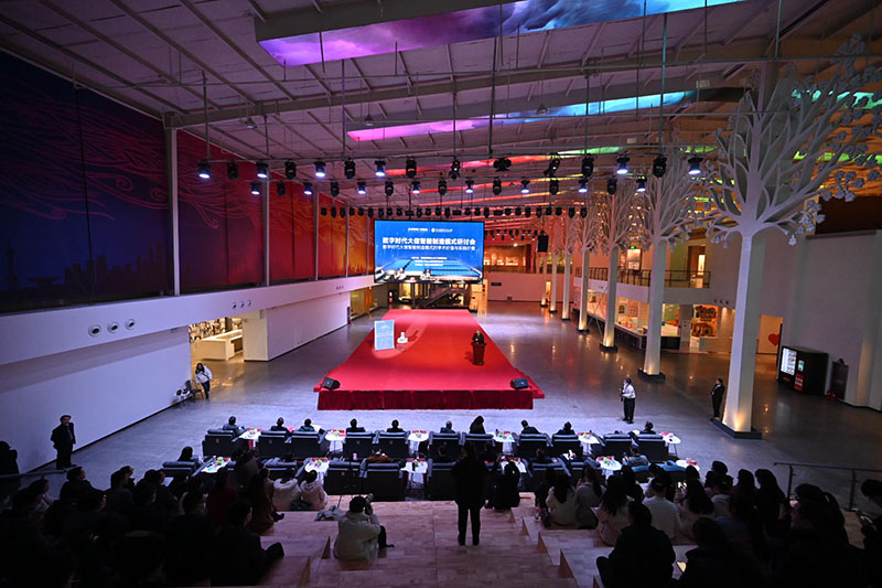 數字時代大信智能制造模式研討會在大信總部舉行