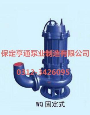 無堵塞潛水排污泵100WQ10-10-5.5