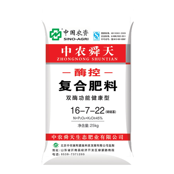 Zhongnong Shuntian enzyme-controlled compound fertilizer