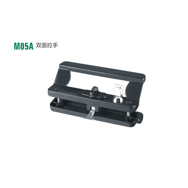 M05A雙面拉手