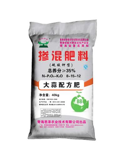 35%大蒜配方肥