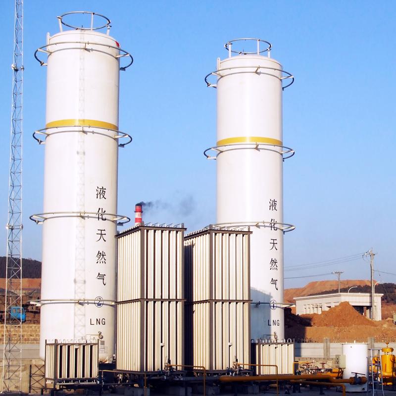 液化天然氣