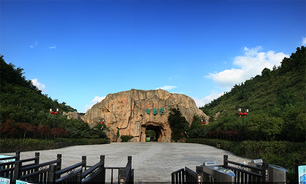 Mudu Baixiangwan Ecological Tourism Area