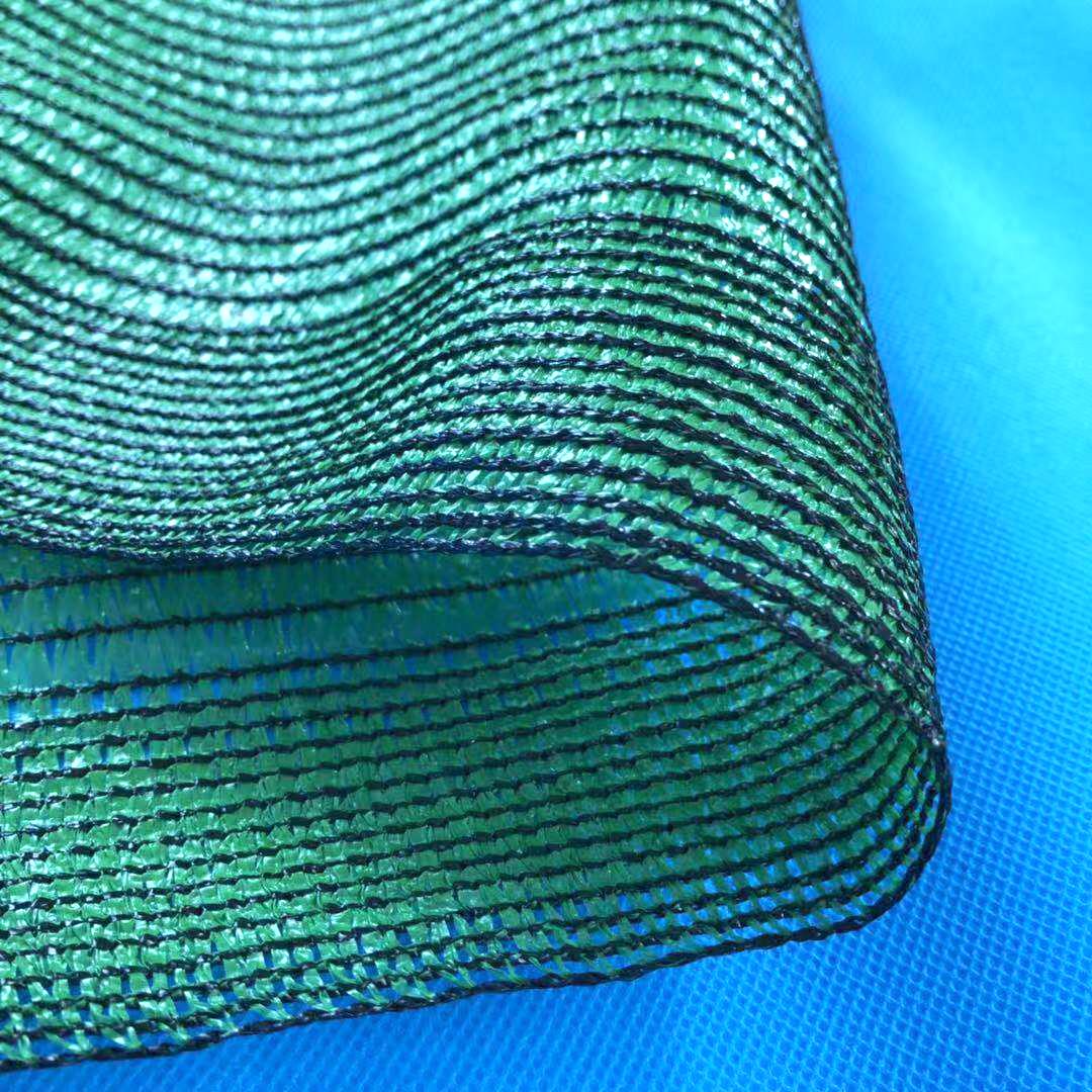 邁希爾3針綠色編織遮陽網