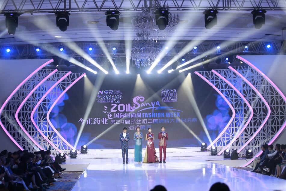 """赞助""""第24届新丝路中国模特大赛""""并于三亚举办爱金品牌珠宝秀。"""