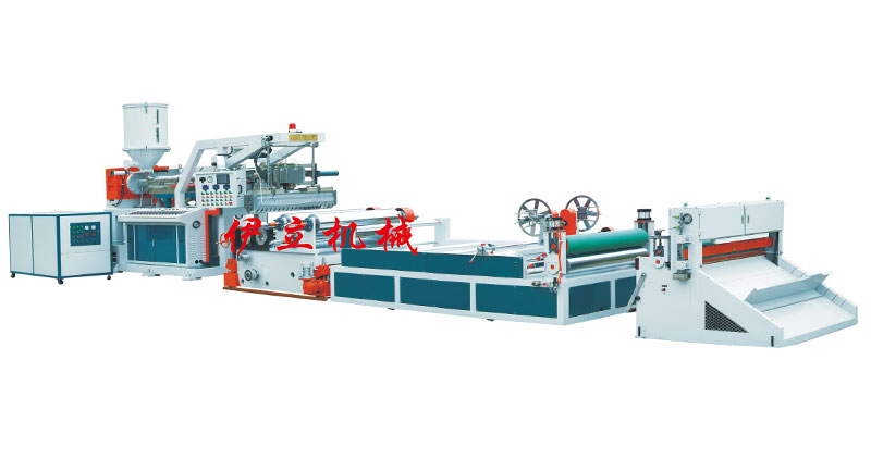 SLSE-Series PP/PE Stationery Sheet Extruding Machine