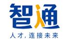 南京智通人力資源服務有限公司