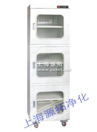 YT800000213 三门电子防潮柜