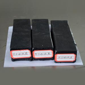 TS-STRATA应力吸收层