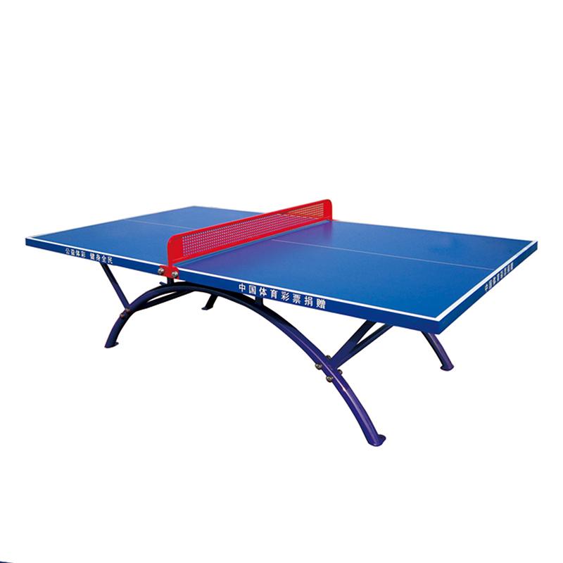 HQ-4008 室外乒乓球臺