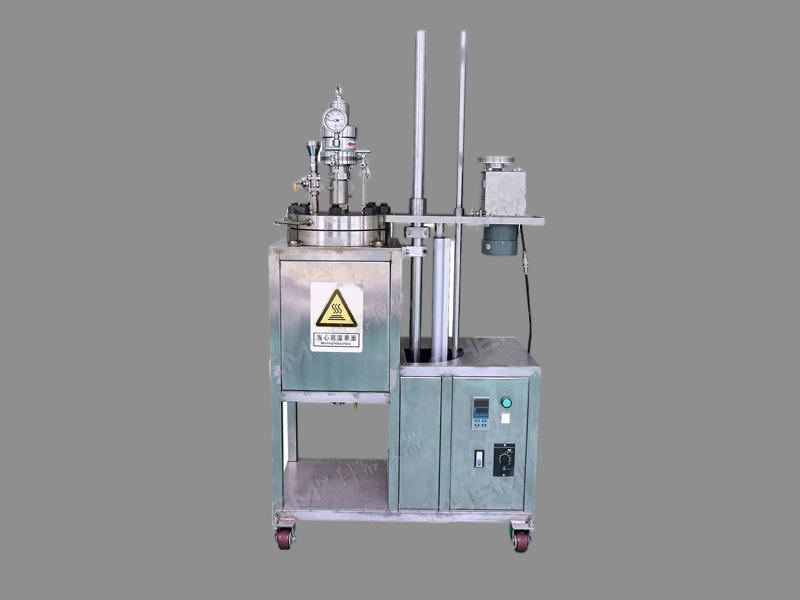 MSL中試級機械攪拌反應釜