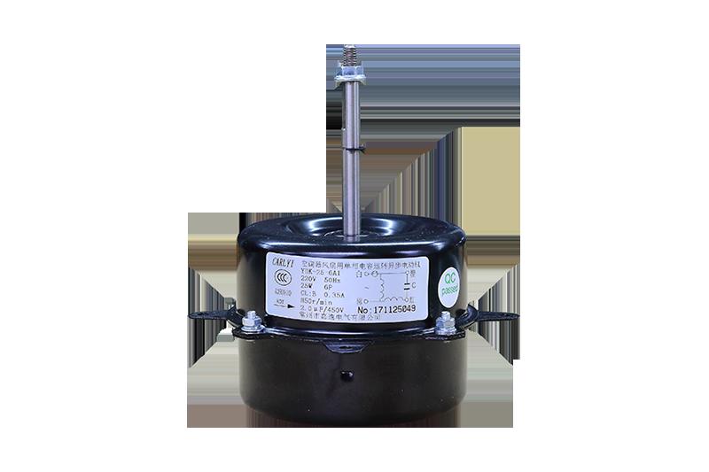 YDK95系列單相電容運轉異步電動機