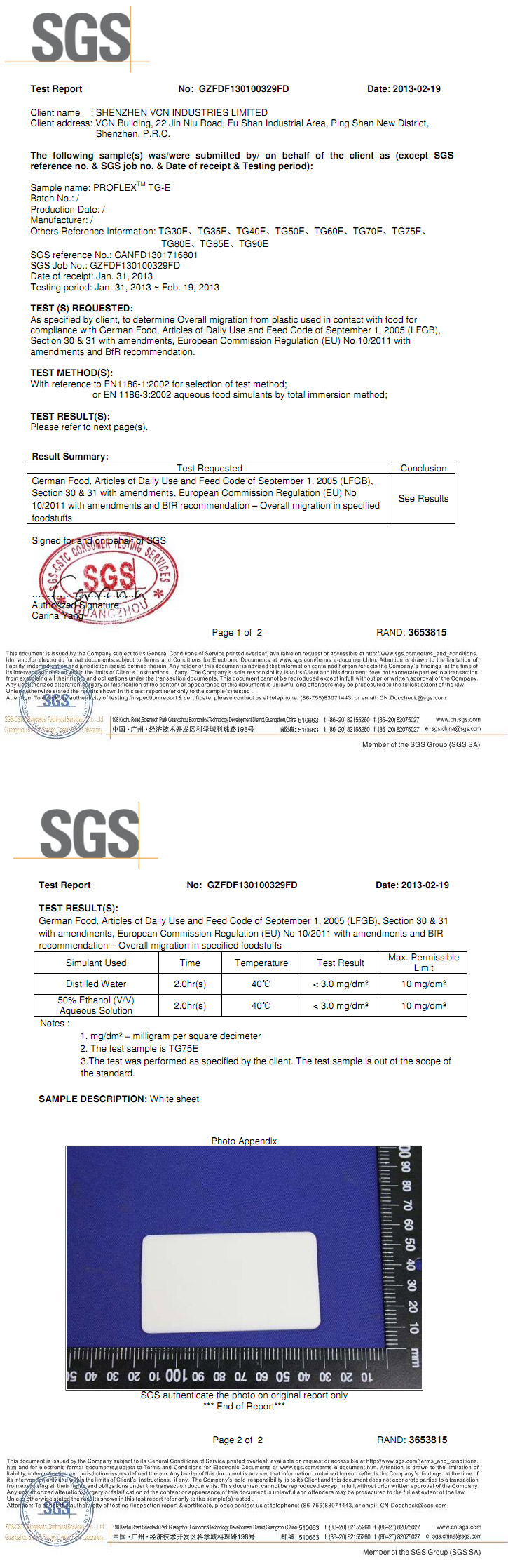 PROFLEX TG-E Series LFGB 50% Alcohol and Distilled Water Test