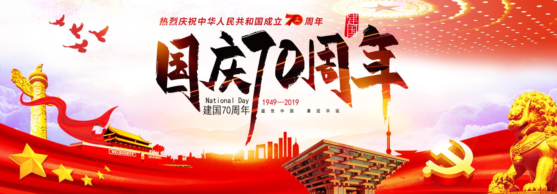 武汉市拜乐卫生科技有限公司