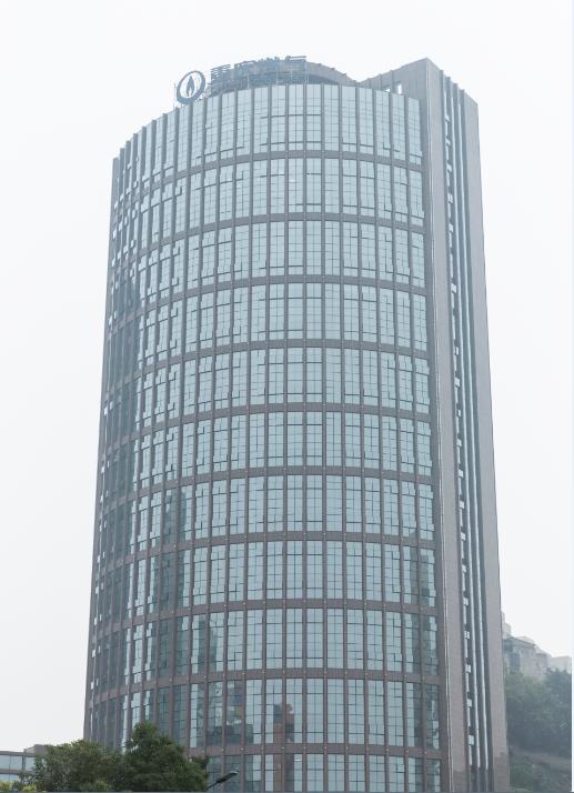 重慶燃氣大廈