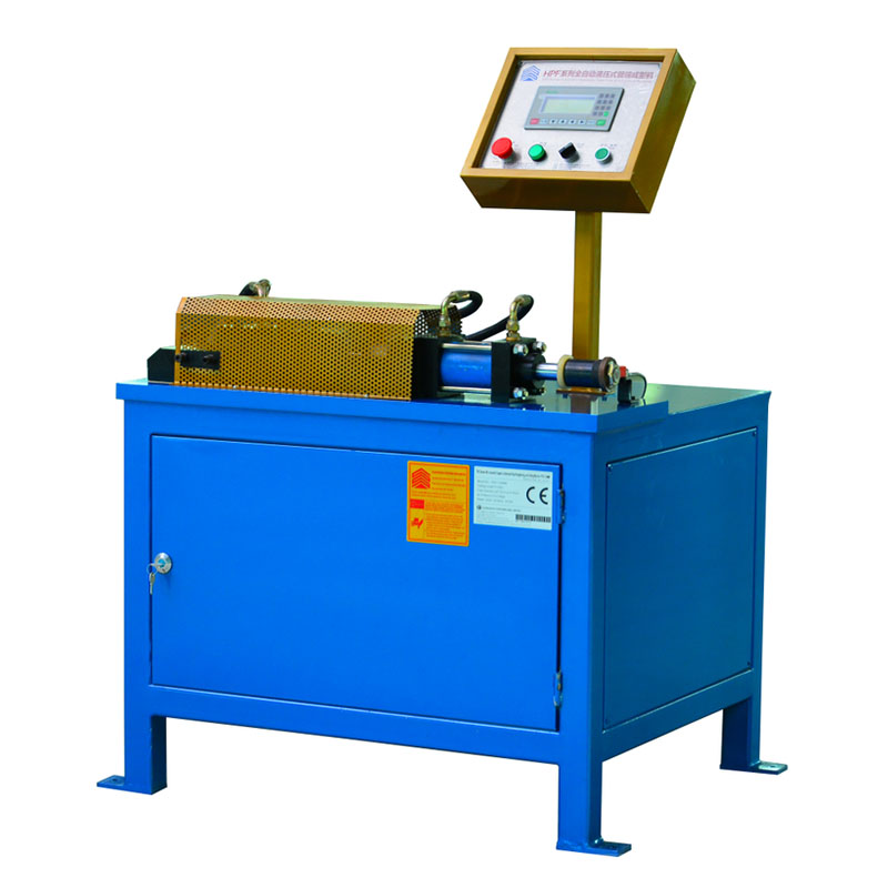HPF系列全自動數控液壓式管端成型機