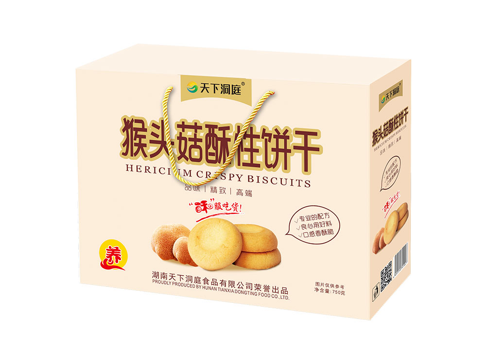 750g猴頭菇酥性餅干禮盒