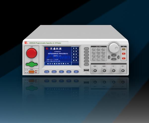 程控電容器漏電流/絕緣電阻測試儀 CS9902A/CS9902B/CS9902C