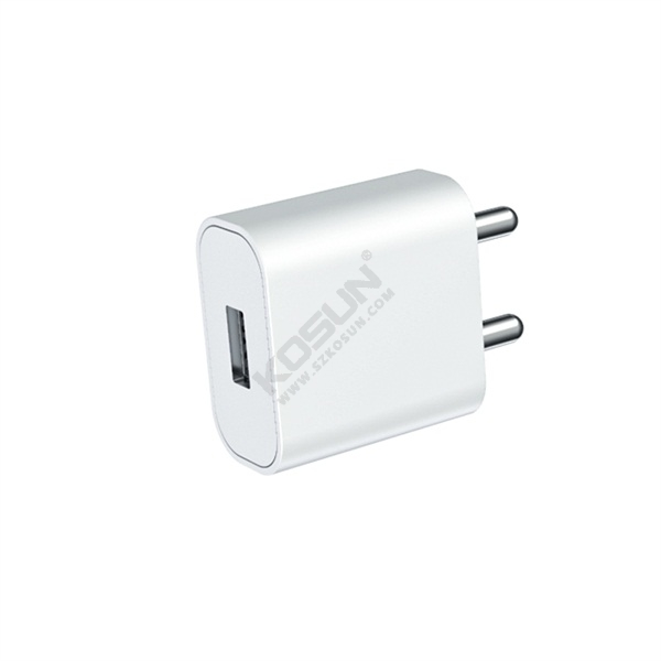 5W Single USB Port Indian Wall Charger