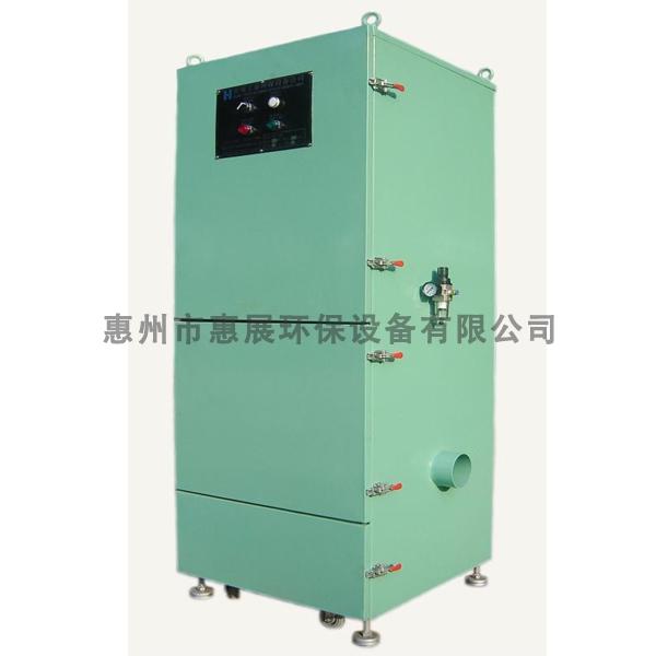 中央集塵設備HZ-V2自動脈沖抽屜式集塵設備