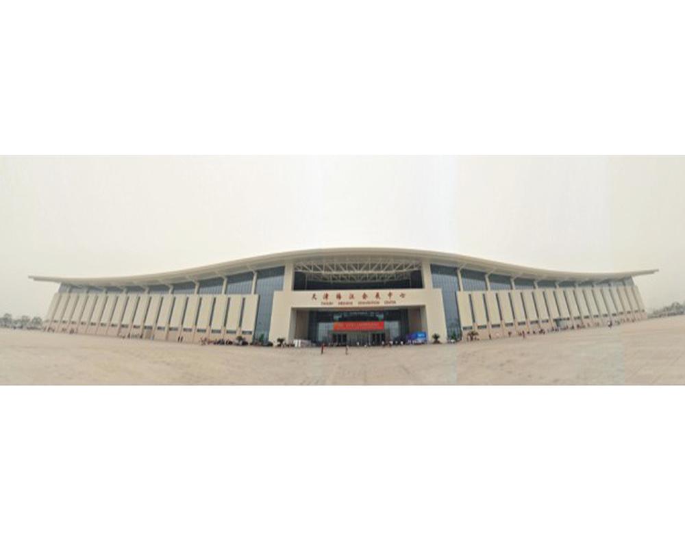 天津梅江會展中心